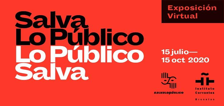 Exposicion virtual Salva lo publico